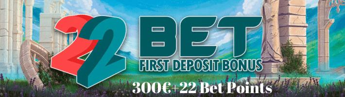 22Bet First Deposit